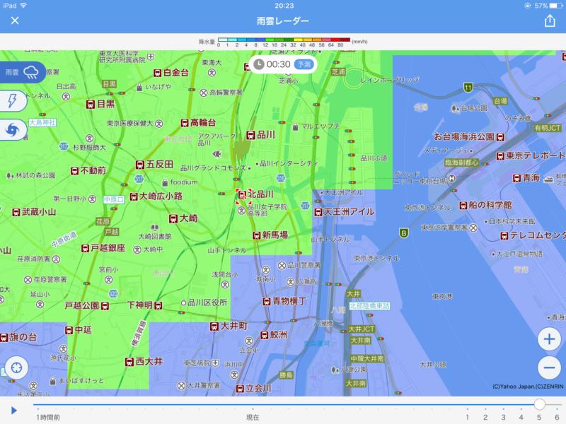 雨雲レーダー2