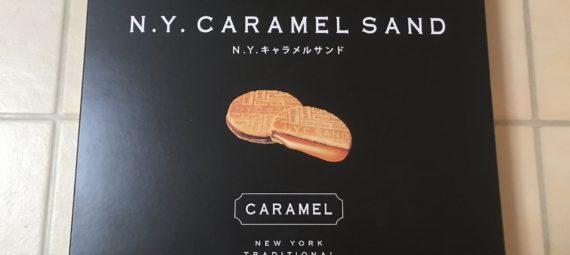 キャラメルサンド 大丸東京