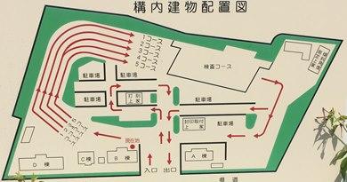 所沢自動車検査事務所