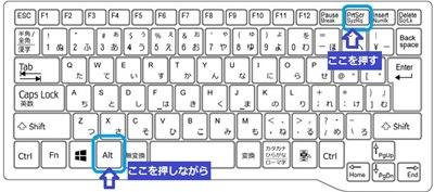 パソコン,スクリーンショット4