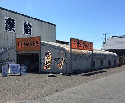 木更津,牡蠣小屋