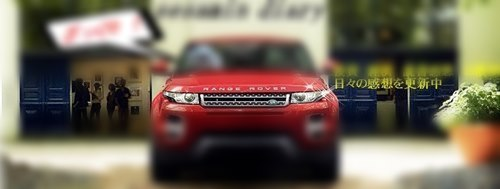 photoscape-evoque8