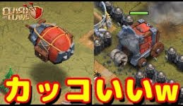 クラクラ,clash-of-clans,th12