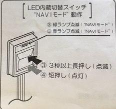 テレビキャンセラー3