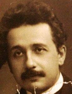 アルベルト,アインシュタイン