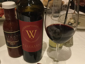 ウルフギャング,ワイン
