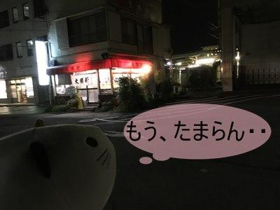 大勝軒,武蔵高萩店2