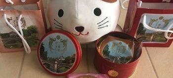 皇居,お土産
