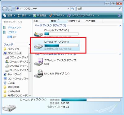 HDD,SSD,復旧7