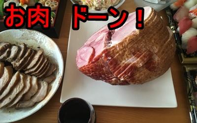 コストコ,肉