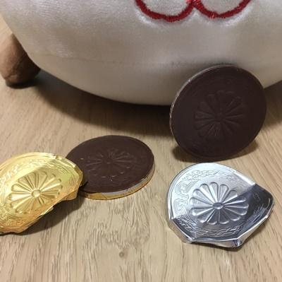 金貨,チョコレート