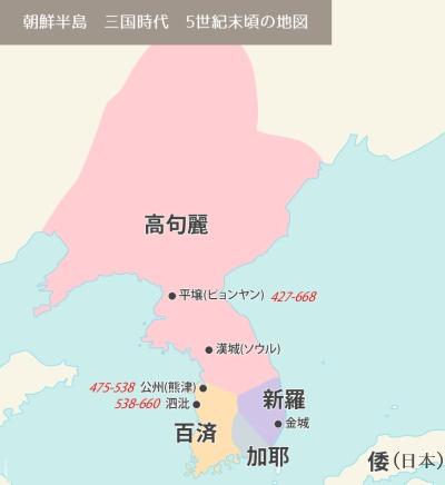 韓国,古地図
