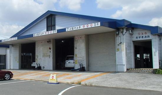 東京運輸支局,車検,検査レーン