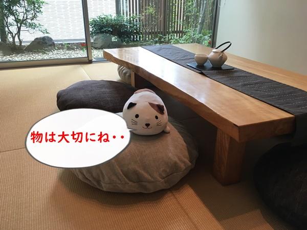 和室,日本式