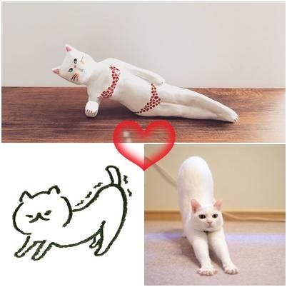 白猫,セクシー