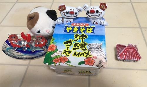 ペヤング,沖縄max