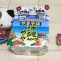 ペヤング,沖縄,ゴーヤmax