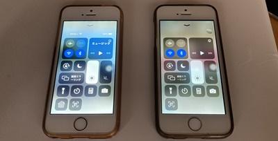 iphone,バッテリー,劣化