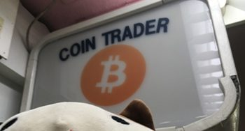 ビットコイン,最高値