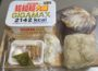 【世界初!】  大勝軒(永福町系)のスープで、ペヤングの麺を食べてみたよ(´・ω・`)