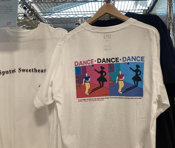 村上春樹,ユニクロ,dance
